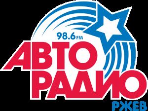 Avto_Rzev_98.6