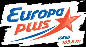 europa_plus_block_pantone [Ржев Частота]